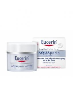 AQUAporin ACTIVE trockene Haut 50ml